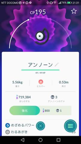 f:id:crycat3:20181215202108j:plain