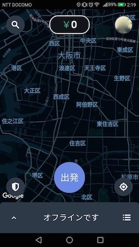f:id:crycat3:20181225023753j:plain