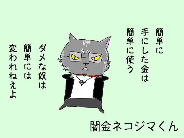 f:id:crycat3:20190307170357j:plain