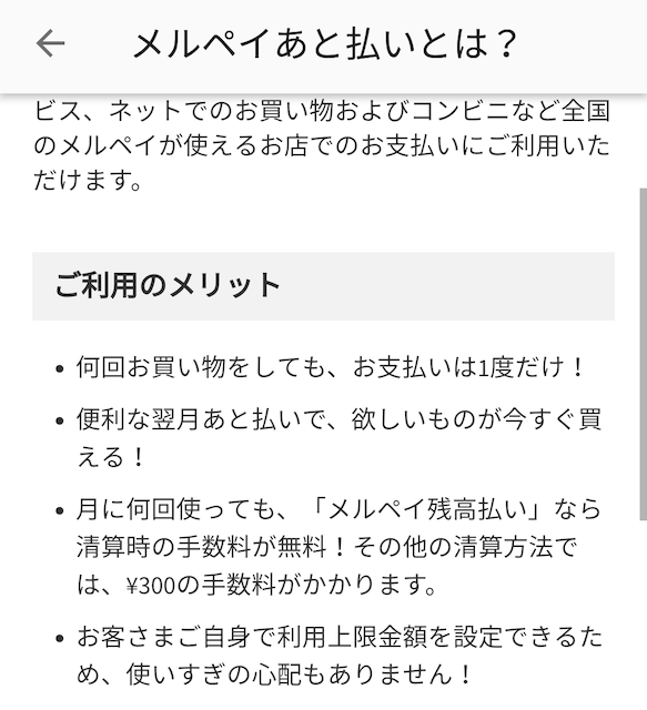 f:id:crycat3:20190803144712p:plain