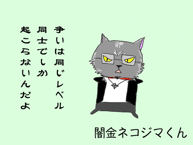 f:id:crycat3:20200127220910j:plain