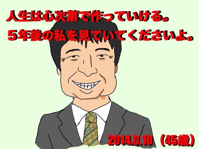 f:id:crycat3:20200127223456j:plain
