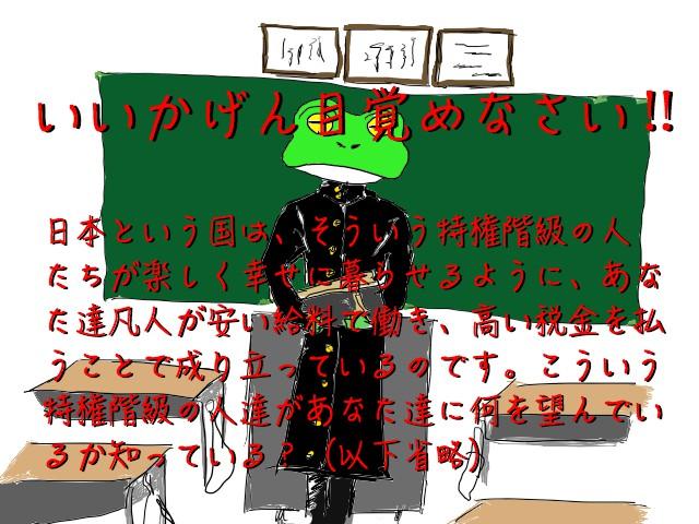 f:id:crycat3:20200127234416j:plain