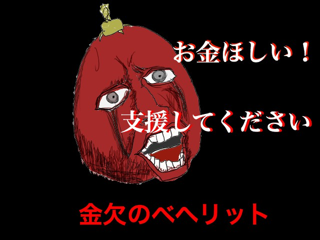 f:id:crycat3:20200127235941j:plain