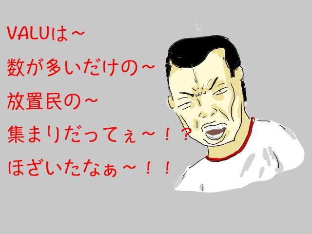 f:id:crycat3:20200128042824j:plain