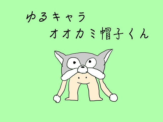 f:id:crycat3:20200128125215j:plain