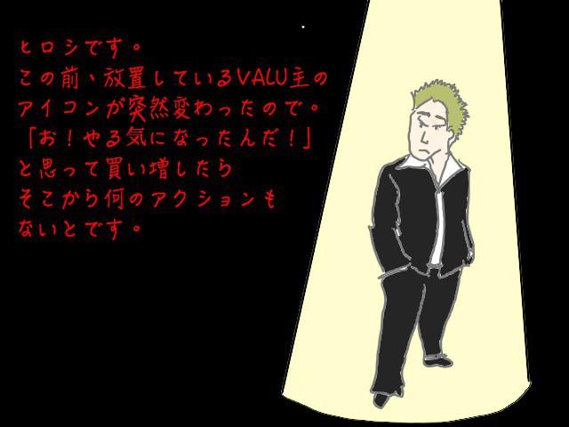 f:id:crycat3:20200128134214j:plain