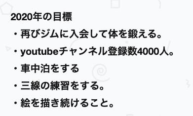 f:id:crycat3:20200531215948j:plain
