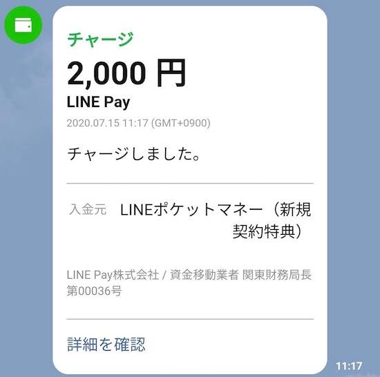 f:id:crycat3:20200719012500j:plain