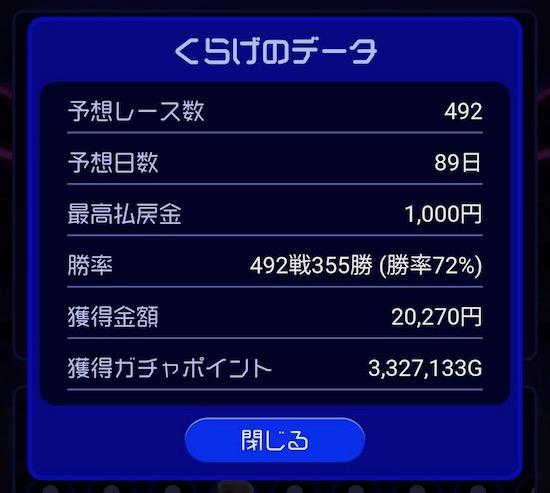 f:id:crycat3:20201020224853j:plain