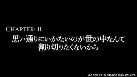 f:id:crycat3:20210308203044p:plain