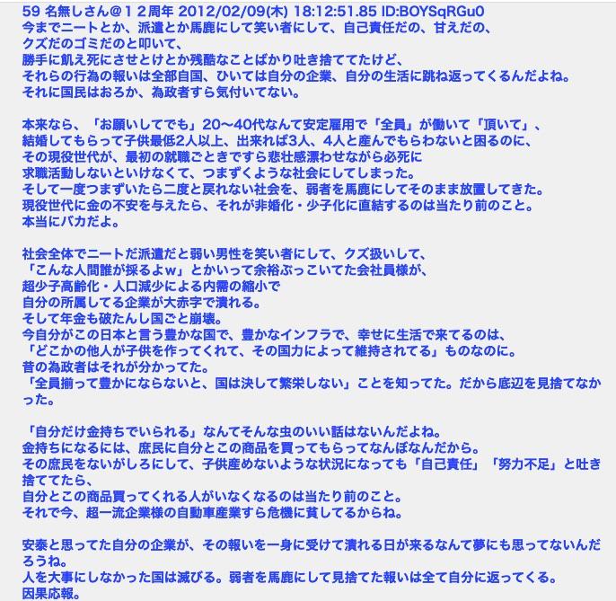 f:id:crycat3:20210925034352j:plain