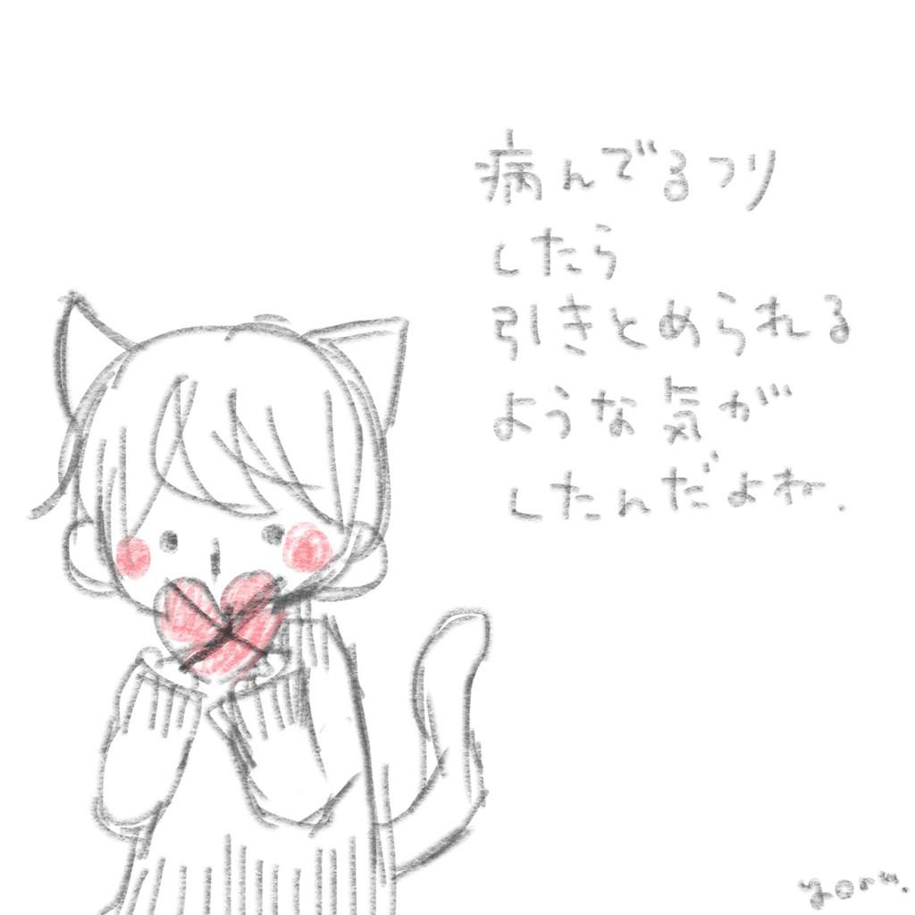 f:id:crying:20170528204623j:plain