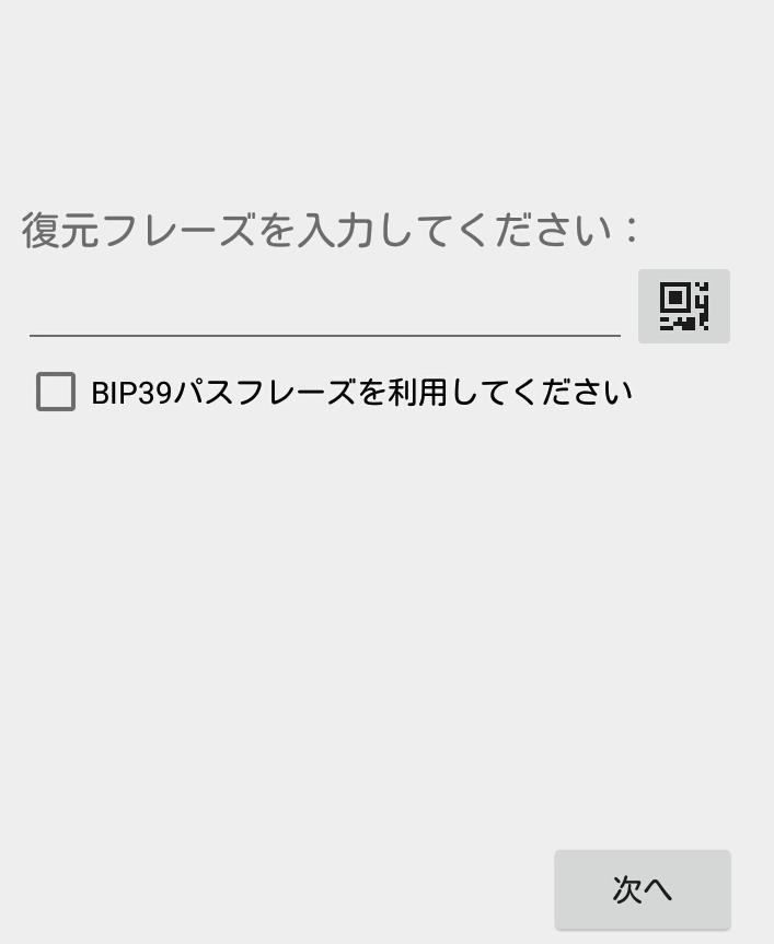 f:id:cryptchallenger:20170818221219p:plain
