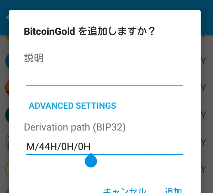 f:id:cryptchallenger:20171127114329p:plain