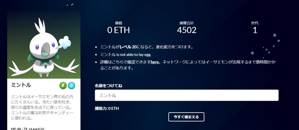 f:id:cryptchallenger:20180210223708p:plain