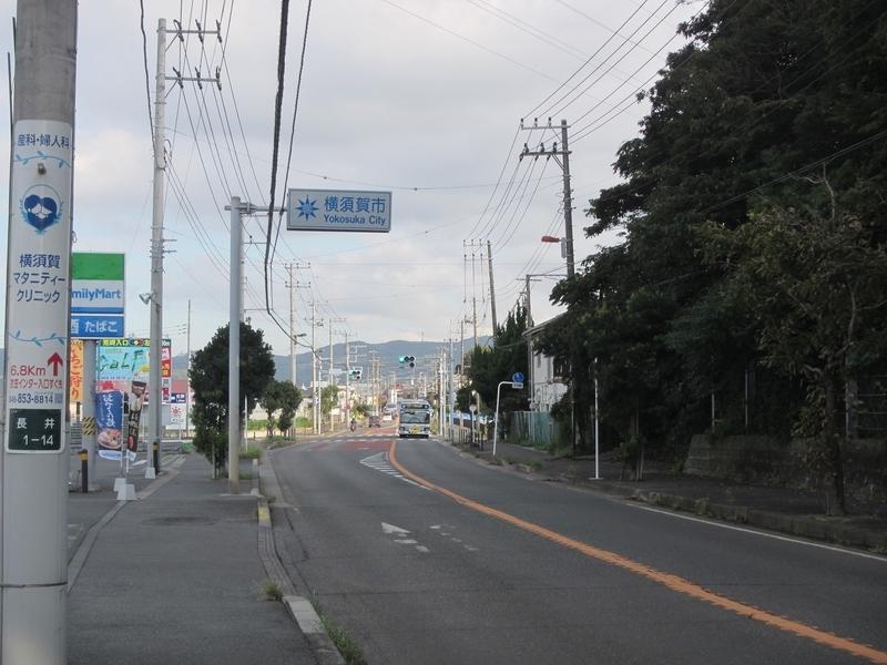 横須賀市内へ