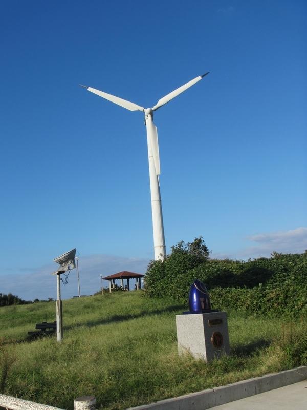 風車とマグロと大根