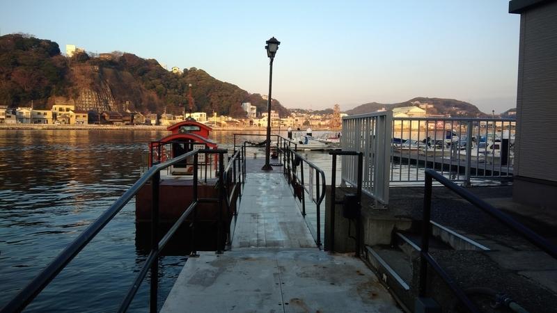 三浦渡船場
