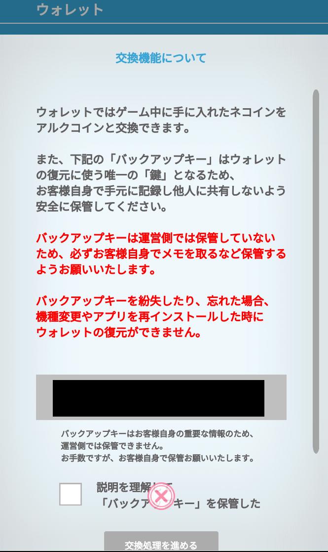 f:id:cryptchallenger:20200504080938p:plain