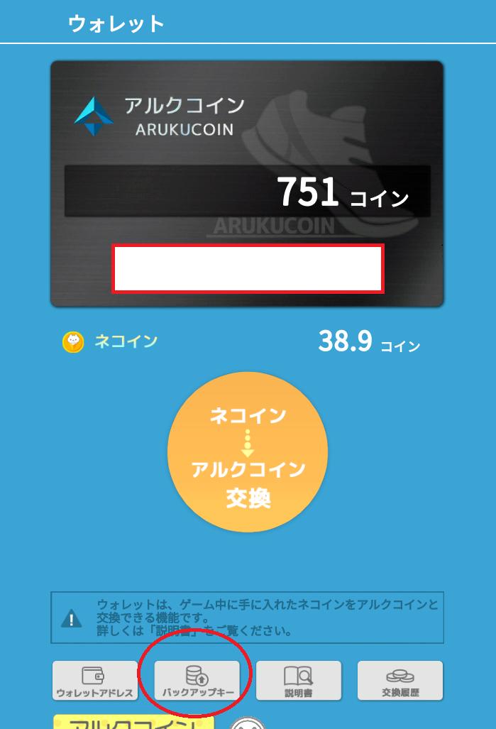 f:id:cryptchallenger:20200504085045p:plain