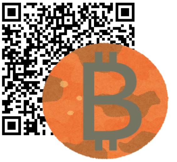 f:id:cryptmars:20171230003818p:plain