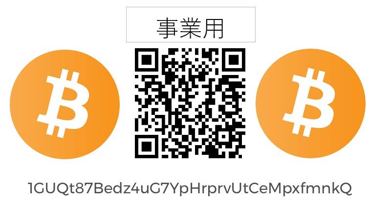f:id:cryptmars:20171230012712j:plain