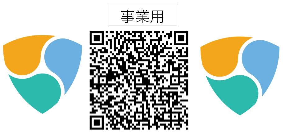 f:id:cryptmars:20171230013255j:plain