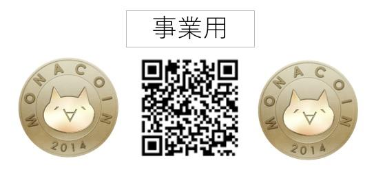f:id:cryptmars:20180109101847j:plain