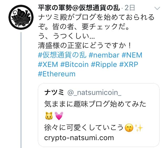 f:id:crypto-hey-yeah:20180114155457p:plain