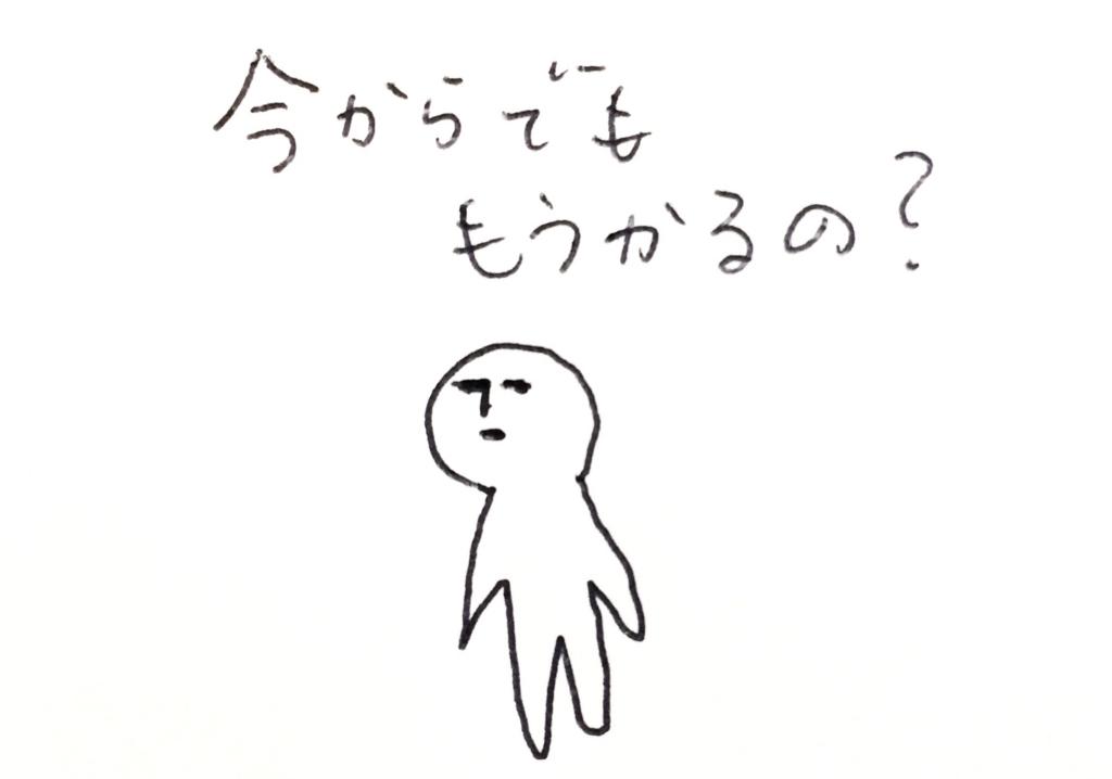 f:id:crypto-hey-yeah:20180602190307j:plain