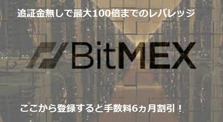 f:id:crypto-m:20170720153258j:plain