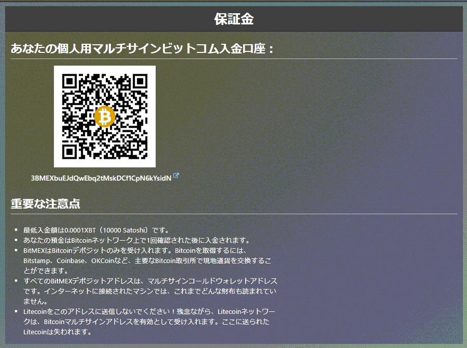 f:id:crypto-m:20170722063650j:plain