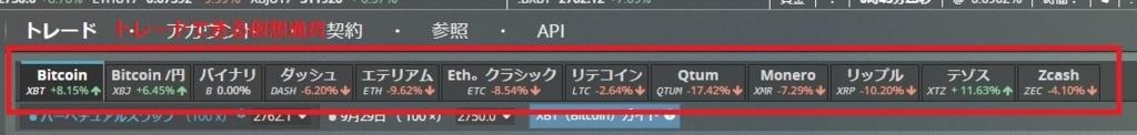 f:id:crypto-m:20170731020703j:plain
