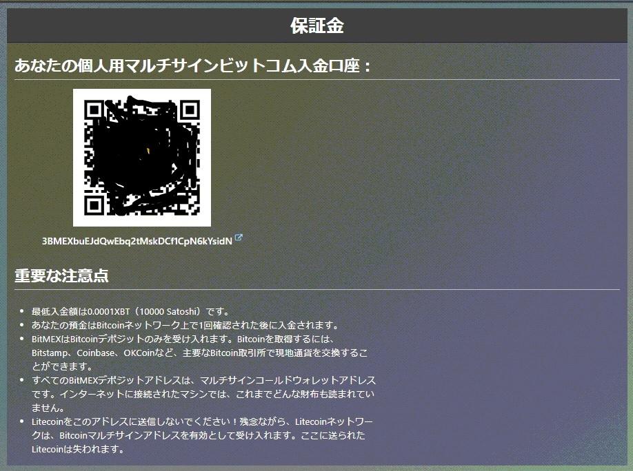 f:id:crypto-m:20170811184825j:plain