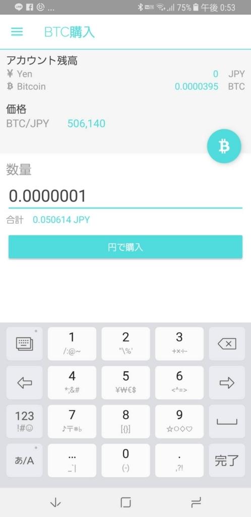 f:id:crypto-sroto:20170906125343j:plain