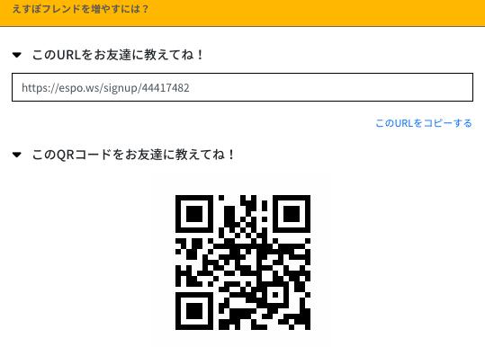 f:id:cryptocurrency39:20191004054921p:plain