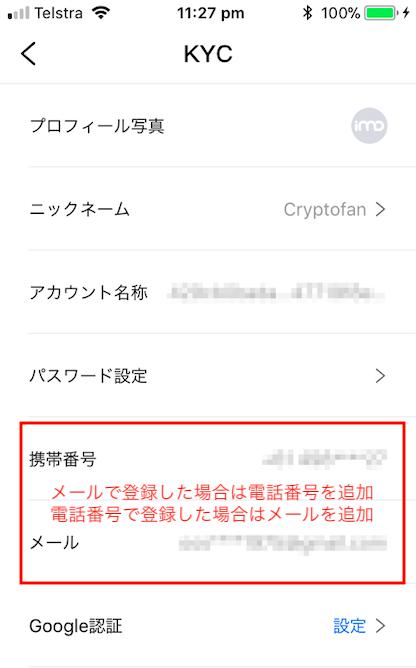 f:id:cryptofan:20190925225058p:plain