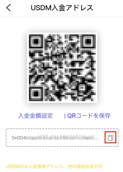 f:id:cryptofan:20190926160516p:plain