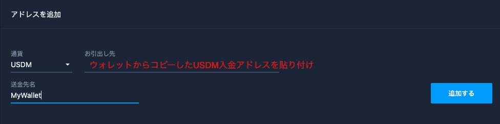 f:id:cryptofan:20191002194714p:plain