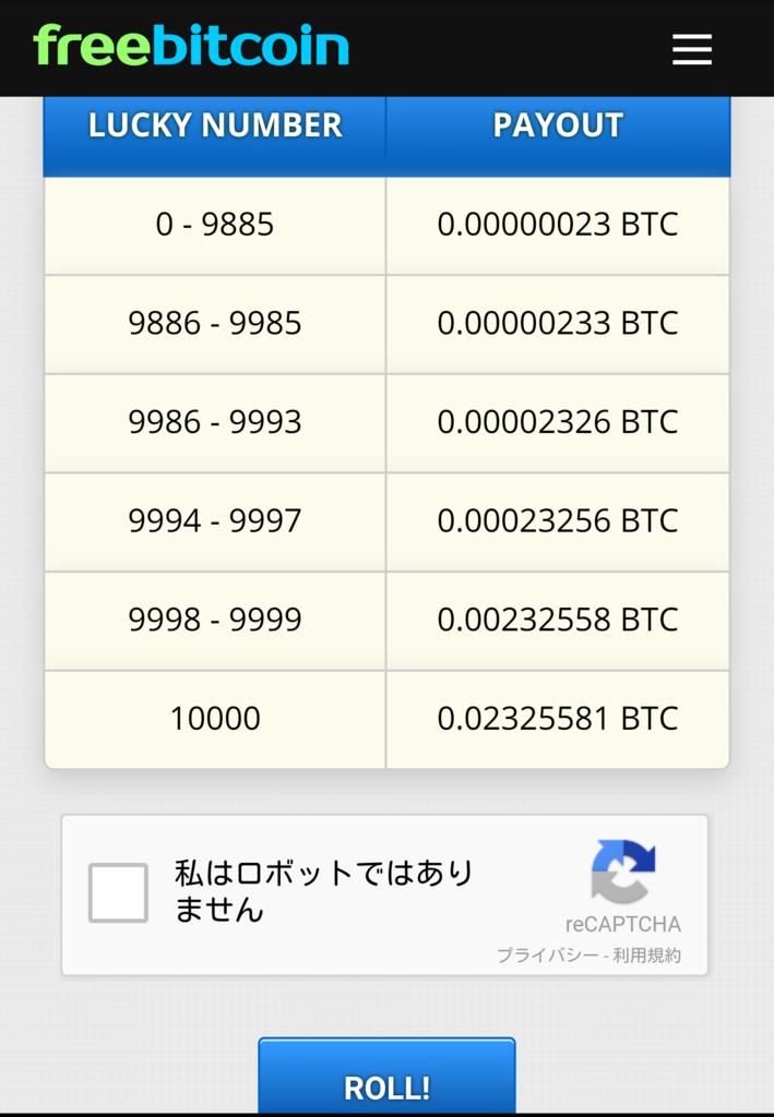 f:id:cryptohiro:20180211025717p:plain