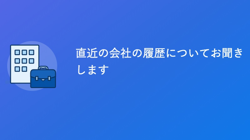 f:id:cryptoremy:20180212171103j:plain