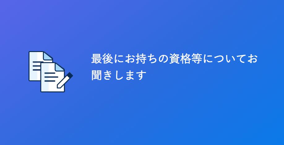 f:id:cryptoremy:20180212171515p:plain