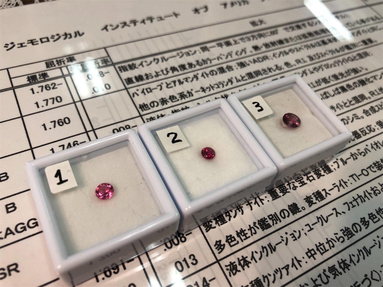 f:id:crystal0207:20180510194649j:image