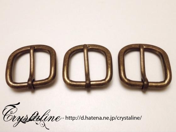 スチームパンクハーネスの作り方 金古美のベルト金具
