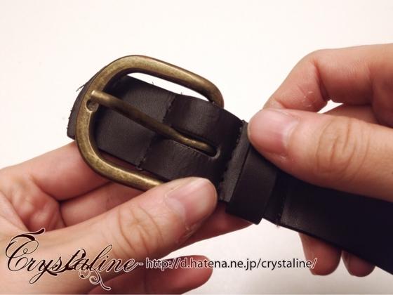 スチームパンクハーネスの作り方 ベルト金具を取り替える