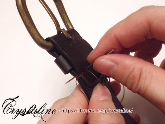 スチームパンクハーネスの作り方 ベルトを縫う