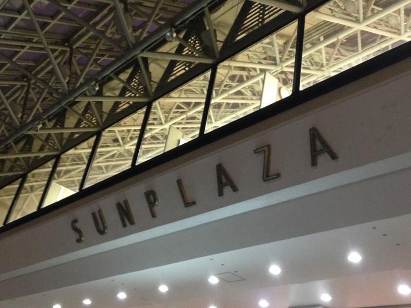 nakano_sunplaza