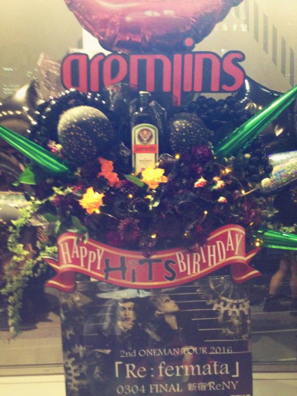 GREMLINS2016