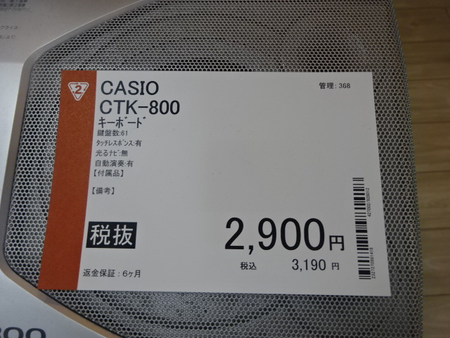f:id:cshos:20210912055201j:plain